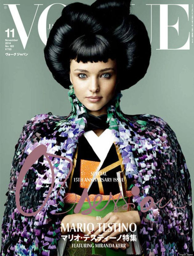 Miranda Kerr's Vogue Japan Photshoot Draws