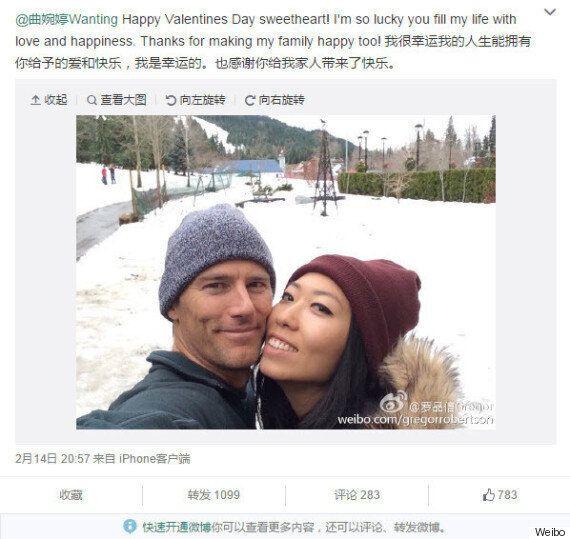 Gregor Robertson, Wanting Qu Confirm Relationship On