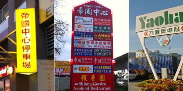 Chinese-Only Signs In Richmond Subject Of New City