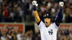 WATCH: Unreal Ending At Derek Jeter's Last Yankee Stadium