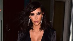 LOOK: Kim Kardashian Has Blue