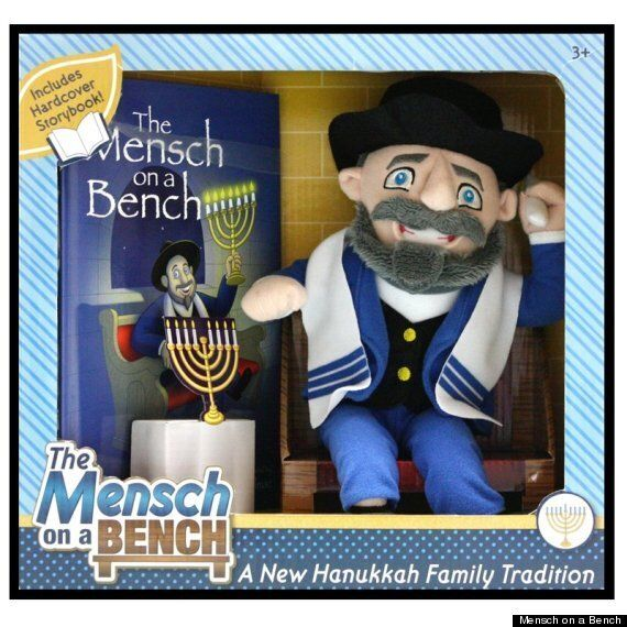 'Mensch On A Bench' Is Hanukkah's Answer To 'Elf On The