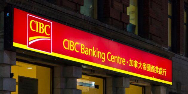 TORONTO, ONTARIO, CANADA - 2015/08/15: The CIBC Banking centre in Toronto. The Canadian Imperial Bank...