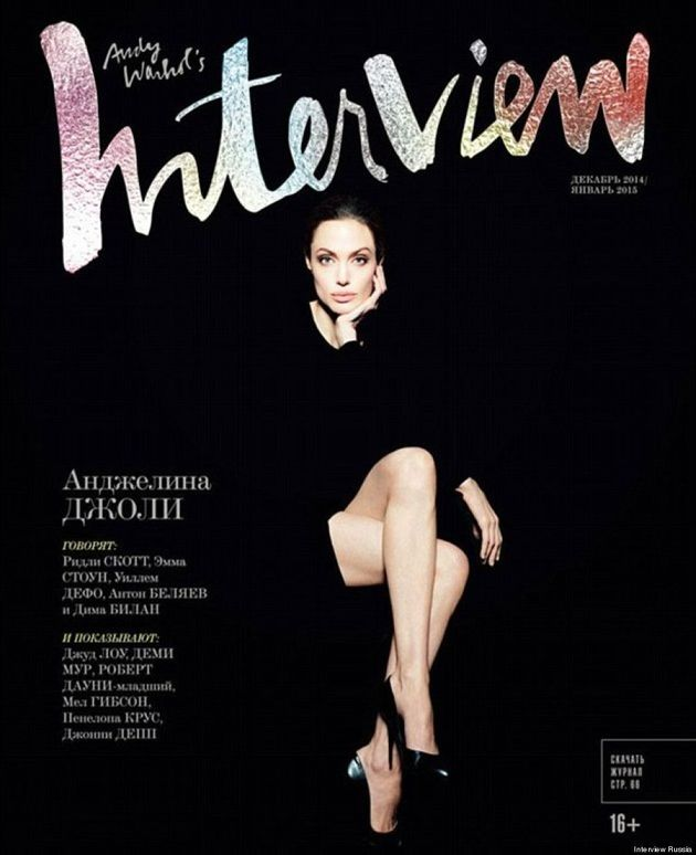 Angelina Jolie Flaunts Her Legs For Interview