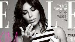 Kim Kardashian Bares Her