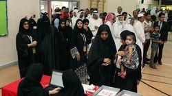 How Apathy and Fear Cast a Shadow Over Bahrain's Parliamentary