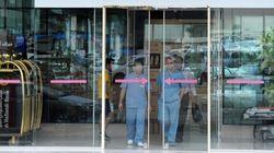 MERS Shuts Down Saudi Hospital's Emergency