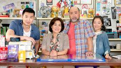 'Kim's Convenience' A Rare, Welcome Sight On Canadian