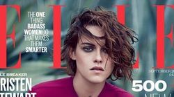 Kristen Stewart Goes Into The Woods For Elle UK's September
