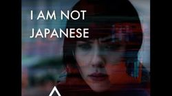 Internet Uses 'Ghost In The Shell' Meme To Call Out