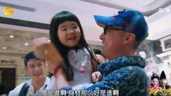 Chinese Government Clamps Down On Creation Of Child