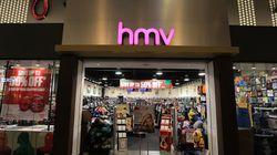 HMV Canada To Close All