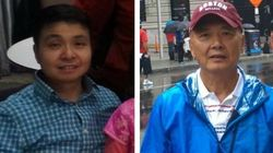 Police Call Off Search For B.C. Snowshoers Missing Since
