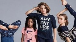 This Gap Kids Ad Has Sparked Some Serious