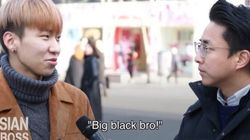 What Some South Koreans Think Of Black