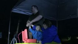 Couple Lights Up Nova Scotia Sky To Reveal Baby's