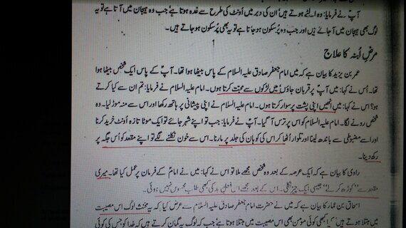 Updating 5 Muslim Beliefs On