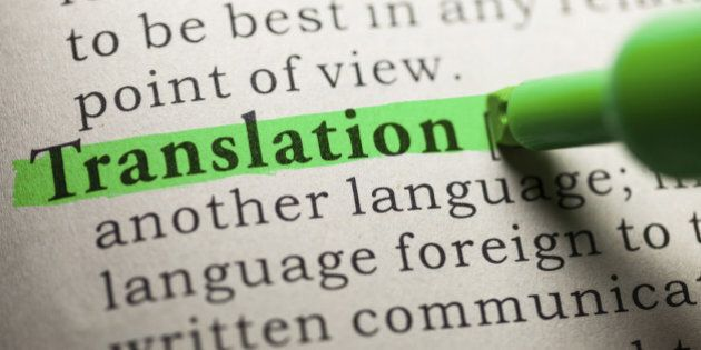 Fake Dictionary, definition of the word Translation.
