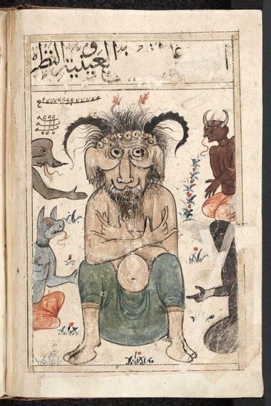 Jinn: The Muses Of The Arabs | HuffPost Canada