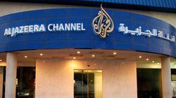 Al-Jazeera To Slash 500 Jobs