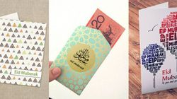 20 Stunning Cards To Wish Family And Friends 'Eid