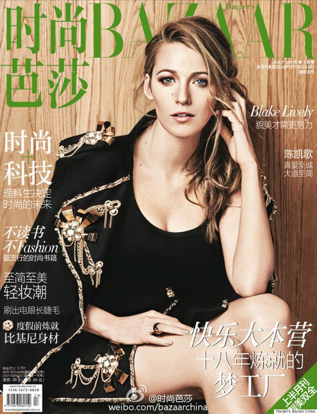 Blake Lively Is Elegant And Lovely On The Cover Of Harper's Bazaar