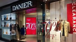 Insolvent Danier Leather Launches Liquidation