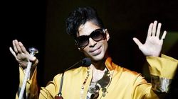 Prince's Potential Heirs Must Undergo Genetic Testing: