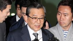 검찰, 김학의 추가 뇌물수수 정황