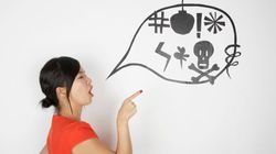 Swearing A Lot Could Mean You're Smarter Than Everyone