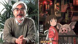 센과 치히로의 행방불명이 드디어 중국에서 '극장 개봉'