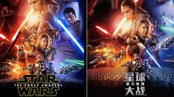 'Star Wars' Poster Called 'Racist' After Shrinking Black