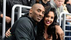Kobe Bryant Announces New 'Baby Mamba' On The
