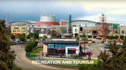 Calgary First Nation Plans Historic, Multi-Billion Dollar