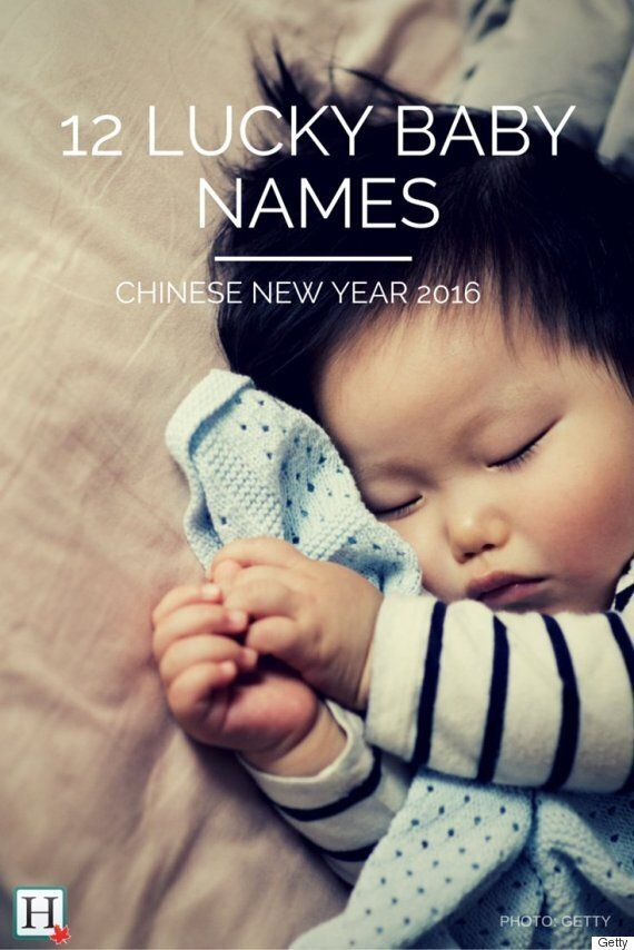 Lucky Baby Names: 12 Ideas For Babies Born In The Year Of The