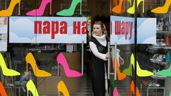 Ukraine Is (Almost) Ready To Open For