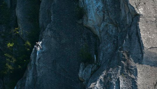 B.C. BASE Jumper Dead After Parachute Opened Too Late: