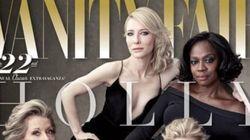 Vanity Fair Shows It CAN Print A Diverse