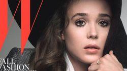 Ellen Page's Stunning Photo