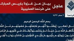 ISIS Claims Responsibility For Paris