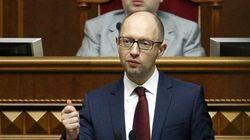 Ukrainian Prime Minister Announces