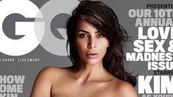 Kim Kardashian Does Another Naked Magazine