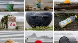 B.C.-Bound Tsunami Debris