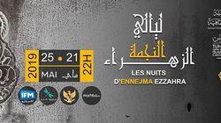 Les nuits d'Ennejma Ezzahra : La programmation de cette 3e