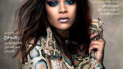 Rihanna indigne avec sa couverture du Vogue