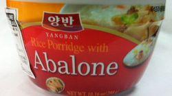 Recall For Korean Rice Porridge With