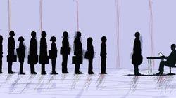 The Hidden Truth in Unemployment