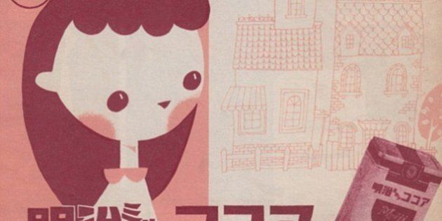 Vintage Japanese Beauty Ads From 1950s Still Hold Up And Are Super Cute