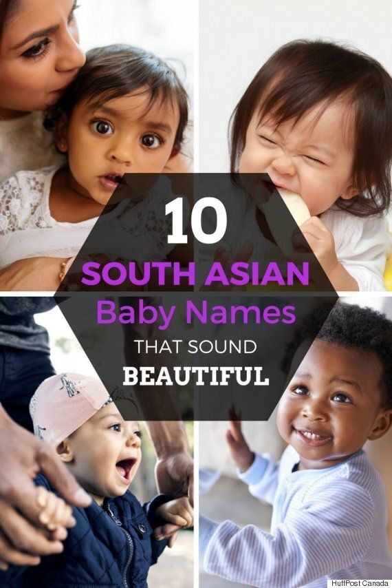 10 South Asian Baby Names That Sound Beautiful | HuffPost Canada