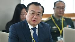 China Publishes Locations Of Corruption Suspects Living In